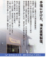 Scan122