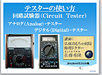 Tester_2
