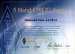 5banddxcc1