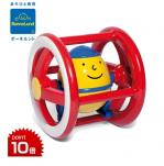 Screenshot_20200126-ambi-toys